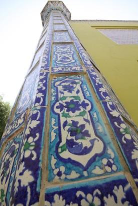 Kashigari | Nasarpur