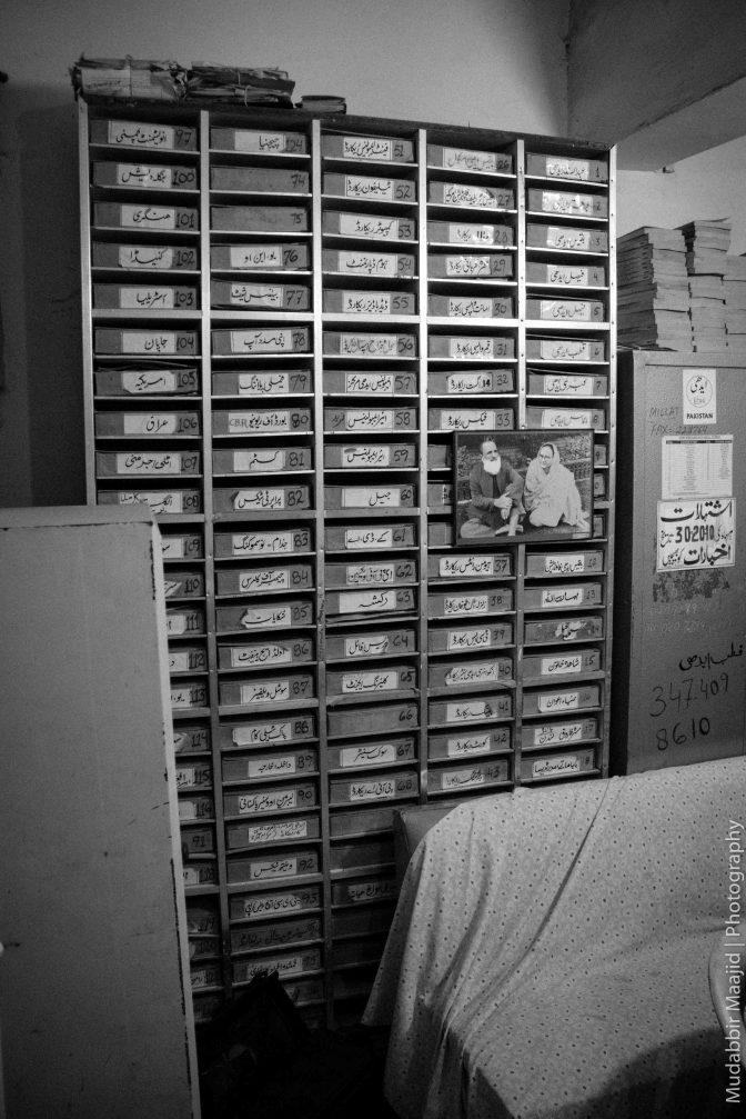 Records of Edhi Foundation